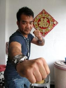 Eddie Kong