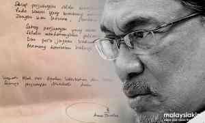 Surat Anwar dari penjara.